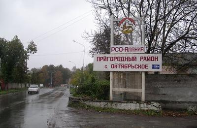 В Парламенте Северной Осетии возмутились словами Собчак о Пригородном районе