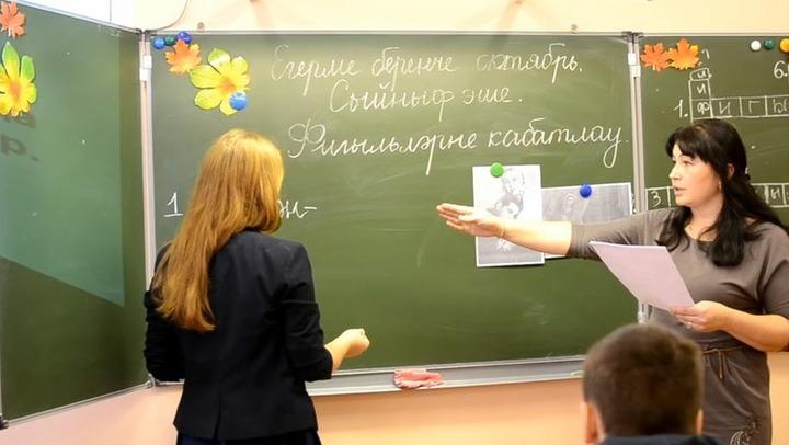 Учителей татарского языка переквалифицируют в географов и историков