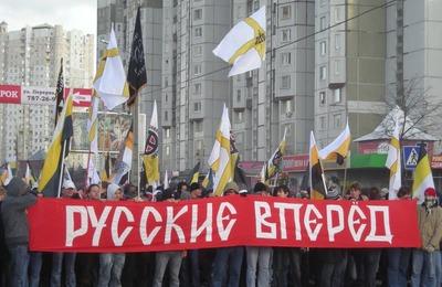 """""""Русский марш"""" в Москве: протест или ритуал?"""