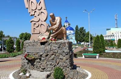 Жители белгородского поселка подожгли цыганские дома из-за убийства девочки