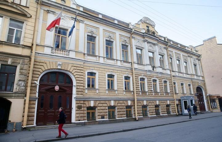 В Санкт-Петербурге приостановили работу Польского дома