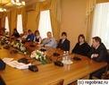 Регион образования (Н.Колобанова,  Д.Шеболкова,  А.Трошкина,  И.Михайлова)