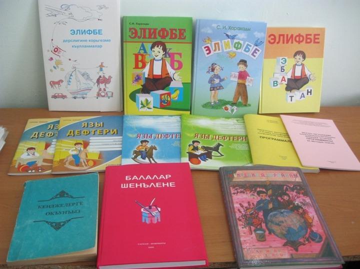 В Крыму выпустили 45 тысяч учебников на крымскотатарском языке
