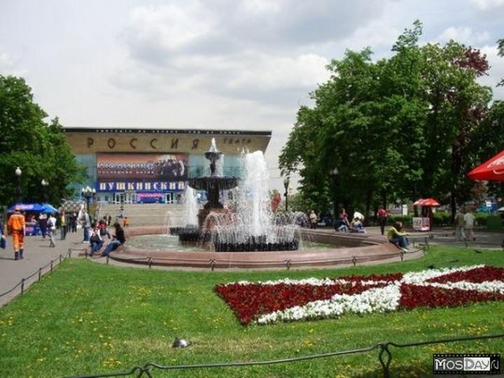 """Мосгорсуд запретил партии """"Ватан"""" проводить пикеты в защиту прав коренных народов"""