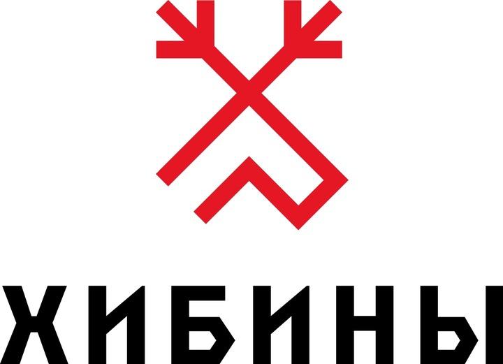 Студия Артемия Лебедева создала логотип Хибин в северном стиле