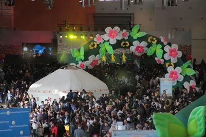 Праздник весеннего равноденствия Навруз отметили в Москве
