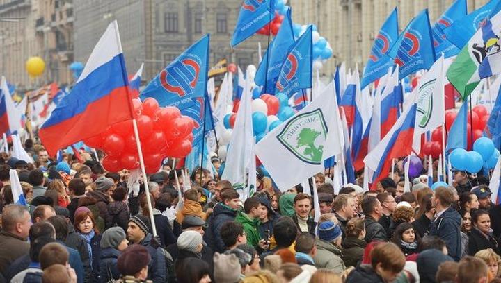 День народного единства отпразднуют 20% россиян