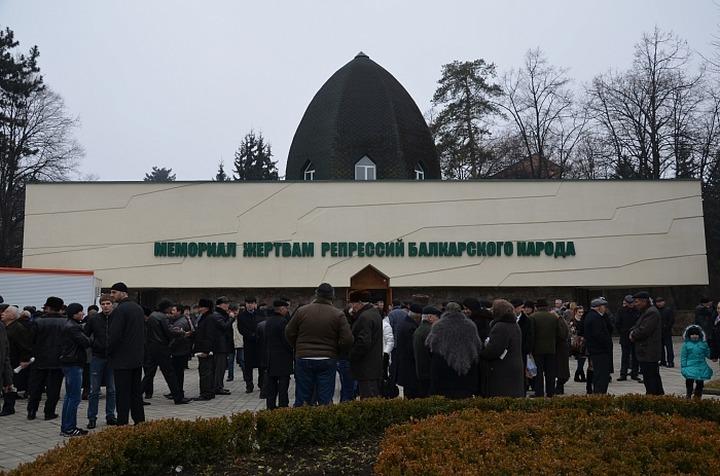 Жертв депортации балкарцев вспомнили в Нальчике