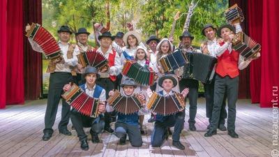 Гала-концерт коллективов российских немцев прошёл в Москве
