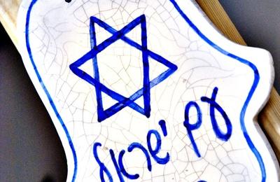 Путин и Лазар попали в рейтинг 100 деятелей, позитивно повлиявших на жизнь евреев