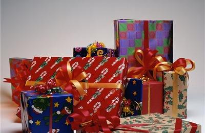 Вся жизнь - подарки