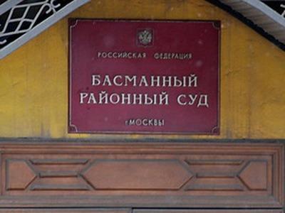 Националист Горячев останется в СИЗО до апреля