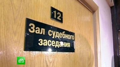 """Калужского депутата оштрафовали за угрозы натравить на деревню """"лиц другой национальности"""""""