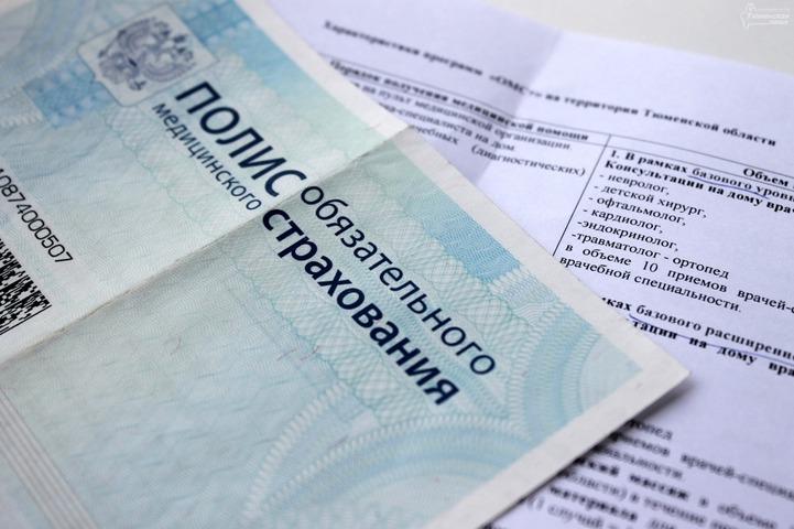 Минфин одобрил идею исключения мигрантов из системы ОМС