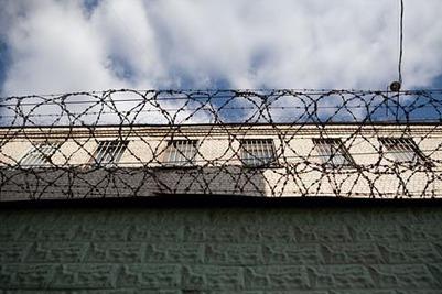 Жителя Читы осудили на девять лет колонии за нападение по экстремистским мотивам
