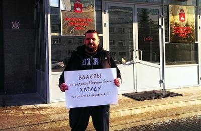 НДП выступила против выделения земли пермским евреям