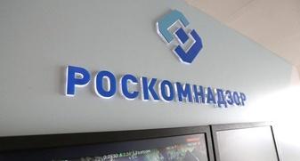 Роскомнадзор не нашел оскорбления татар в заголовке про загоревшегося татарина