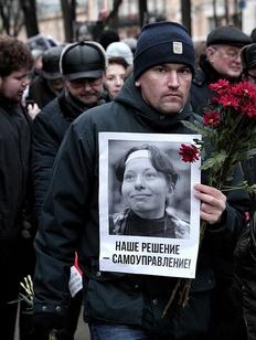 В антифашистском шествии в Москве приняли участие более 1400 человек