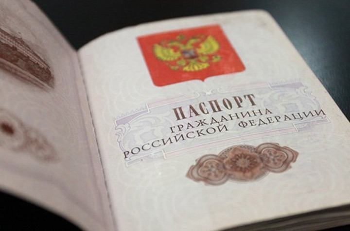 В России предложили облегчить получение гражданства для украинцев