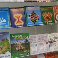 Разработана концепция преподавания родных языков в школах