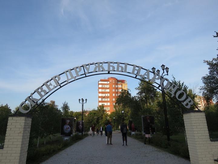 В Омске обновят этнопарк при помощи QR-кодов и фотоэкспозиции