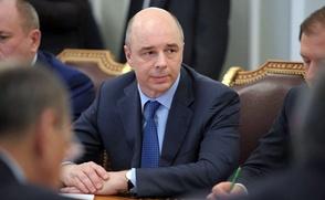Правительственную комиссию по миграционной политике возглавил Силуанов