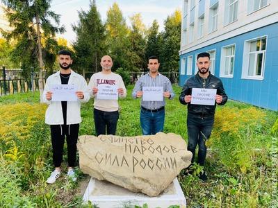 Москва приглашает национальные общины присоединиться к Дню солидарности в борьбе с терроризмом