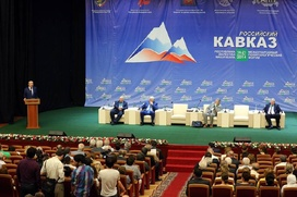 Роль СМИ в стабилизации межнациональных отношений обсудят в Дагестане