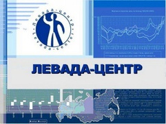 Соцопрос: В России становится все больше противников иммигрантов