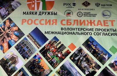 О кооперации народов России рассказали на форуме Цетросоюза в Калужской области