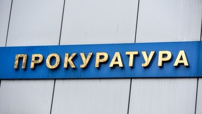 Дело националиста Белова о попытке легализации средств возвращено в прокуратуру