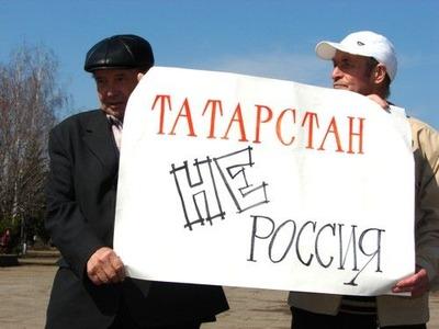 Ответственность за призывы к сепаратизму в интернете предложили ужесточить