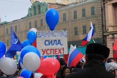 Более половины россиян чувствуют народное единство в стране