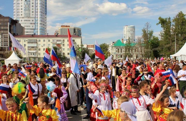 Парад дружбы народов России пройдет в 32 регионах