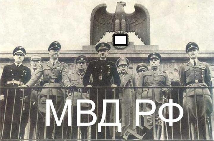 За свастику на историческом фото саратовский блогер выплатит штраф