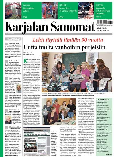 Национальные газеты Карелии станут цветными