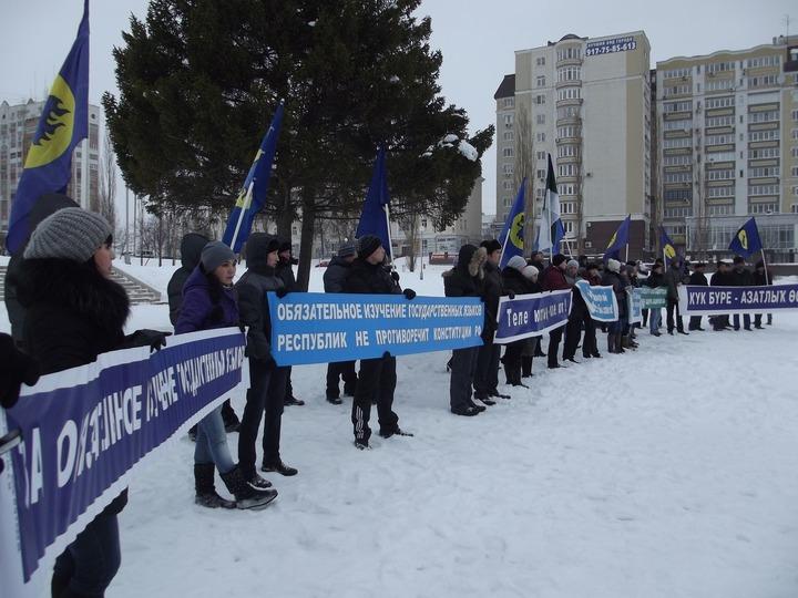 Уфимские националисты потребовали разрешить сдавать ЕГЭ на башкирском языке