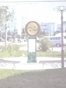 Лучший эскиз монумента бурятскому языку и письменности выбрали в Улан-Удэ