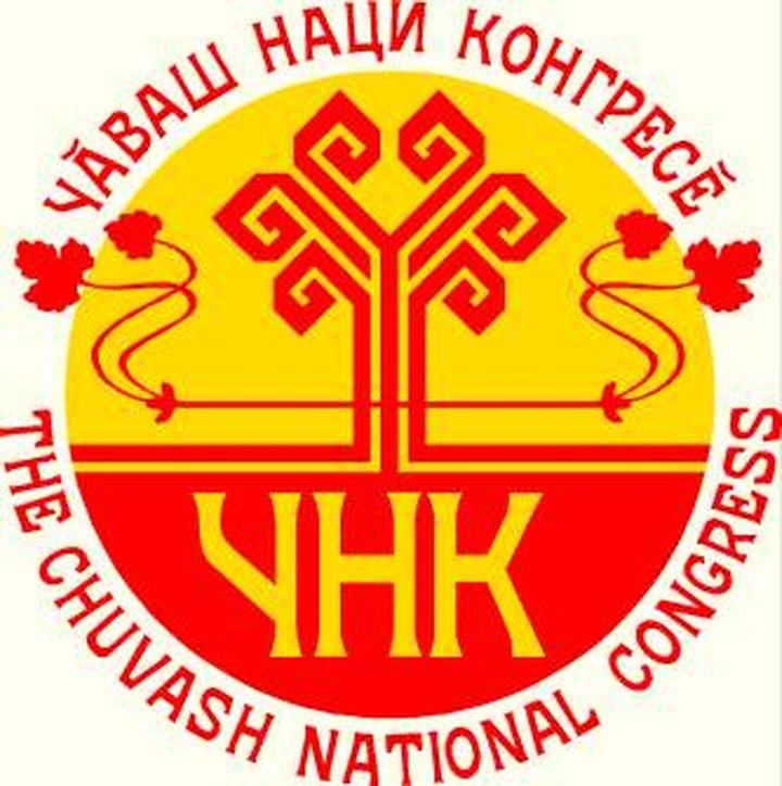 Активисты национального движения заявили о недоверии к Чувашскому конгрессу