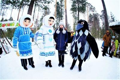Лучший костюм Вороны выберут в Югре перед праздником коренных народов