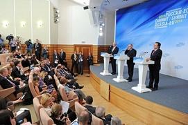 """В Москве создадут """"Русский интернационал"""""""