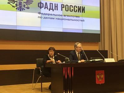 Общественный совет обсудил план работы ФАДН на 2019 год