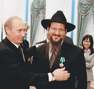 Главный раввин России посоветовал евреям Украины не давать советов Путину