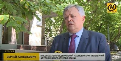 Лидер ФНКА белорусов России высказался о протестах в Белоруссии
