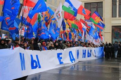 Конгресс народов России предложил сделать 2018 год Годом единства России