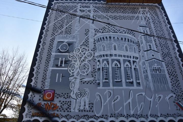 Граффити с оренбургским пуховым платком появилось на доме в Оренбурге