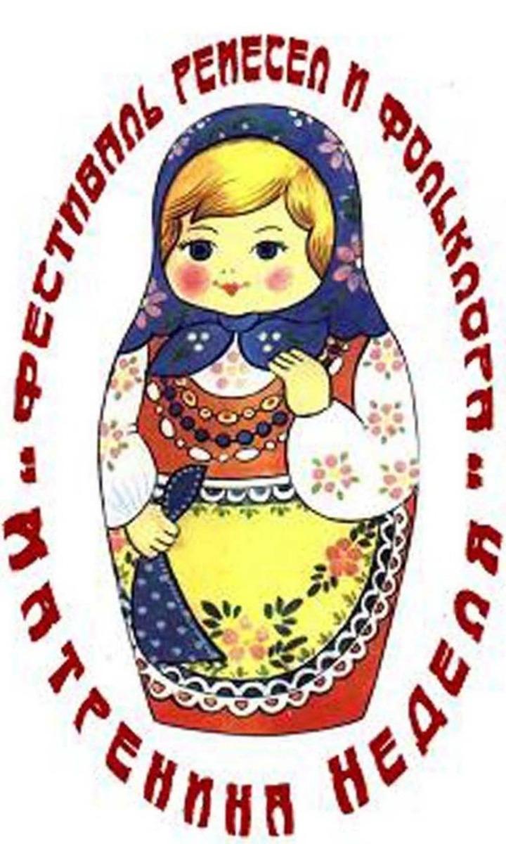 """В Санкт-Петербург пришла """"Матрёнина неделя"""""""