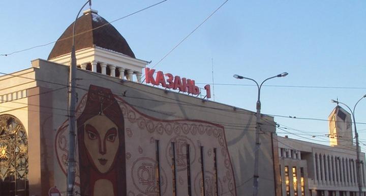 Ученые: Жители Татарстана относятся к приезжим из российских регионов лучше, чем к иностранным рабочим
