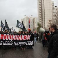 Русский марш-2016 в Москве