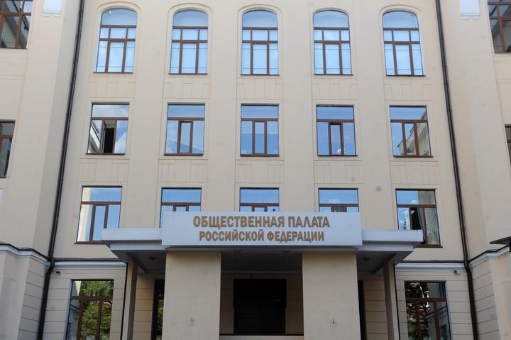 Форум национально-культурных автономий пройдет в России